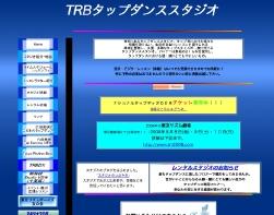 TRBDS